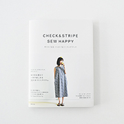 『CHECK&STRIPE SEW HAPPY』(世界文化社)