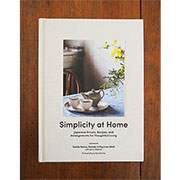 『Simplicity at Home』(Chronicle books)